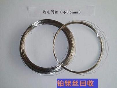 铂铑丝回收  铂铑合金