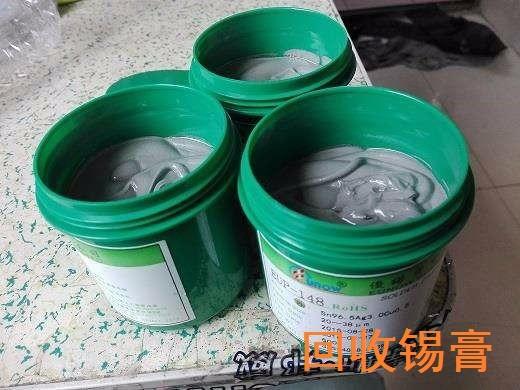 回收锡膏 锡渣