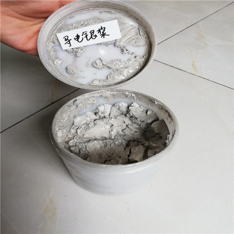 导电银浆回收.jpg