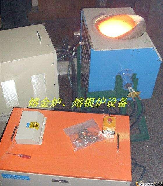 熔金炉、溶银炉技术设备