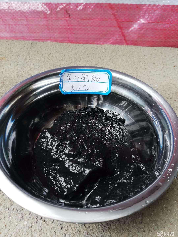 钌催化剂回收